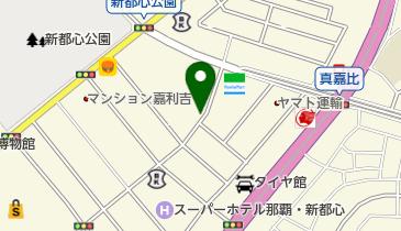 WINE SELECTION STORE Cote D'or (ワインセレクションストアコートドール)おもろまち店の地図画像