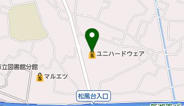 ユニハードウェア 甘沼店の地図画像