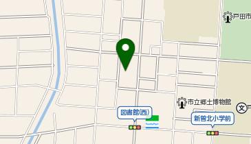 建デポ 戸田新曽店の地図画像