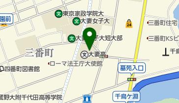 大妻中学高等学校の地図画像