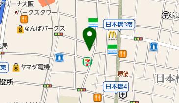アニメイト 大阪日本橋店の地図画像