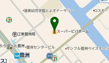 スーパービバホーム 豊洲店の地図画像