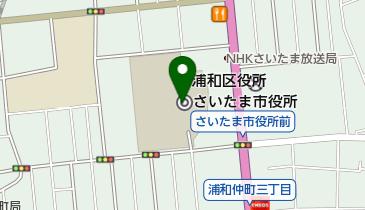 EVタクシー さいたま市役所前乗り場の地図画像