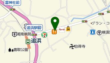 カットファクトリー 追浜店の地図画像