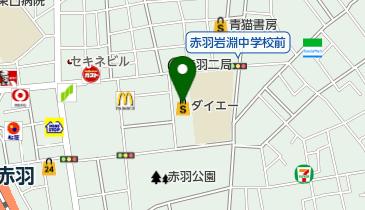 王子 神谷 セリア 王子神谷駅から近い100円ショップ5軒の店舗情報|東京100均マップ