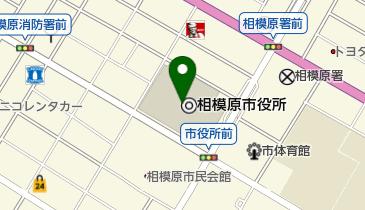 相模原市役所の地図画像