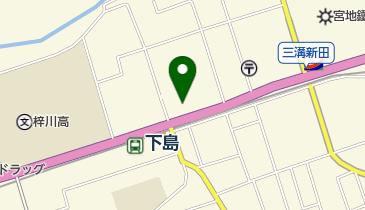 長野不動産販売株式会社の地図画像