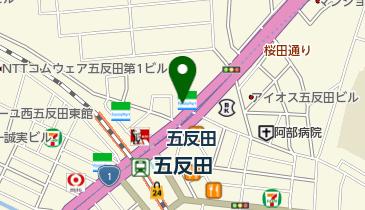 サイクル 五反田 フィール