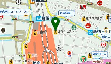 サンリオ ショップ 新宿
