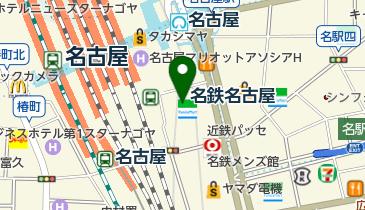 駅 コインランドリー 名古屋