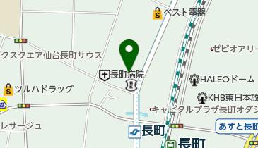 ピタットハウス 長町店の地図画像