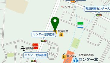 都筑阪急の地図画像