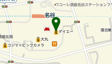 Joshin(ジョーシン) 名谷ダイエー店の地図画像