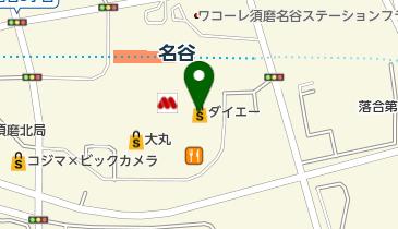 ジョーシン名谷ダイエー店の地図画像