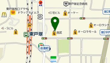 東戸塚 西武 駐 車場