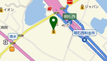 兵庫県明石市のスーパー一覧 - NAVITIME
