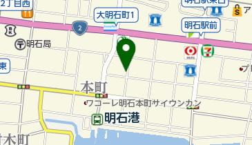 明石玉子焼 今中の地図画像