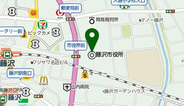 藤沢市役所の地図画像