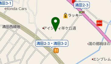 サツドラ 清田