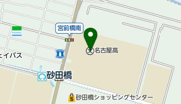 愛知県の中学校一覧 - NAVITIME