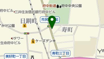 府中 感染 者 コロナ 都 東京 市