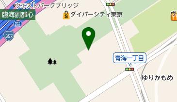 お台場ビッグトップの地図画像