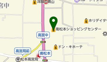 ポッポ 南松本店の地図画像