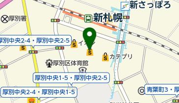 チロリン村 新さっぽろサンピアザ店の地図画像