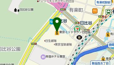 日比谷 林屋新兵衛の地図画像