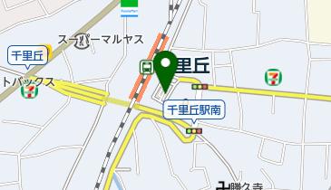 千里丘駅東口 タクシー乗り場の地図画像