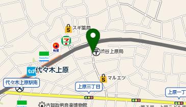 旭坂 (上原)の地図画像