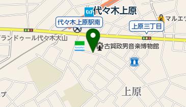やりくり坂 (上原)の地図画像