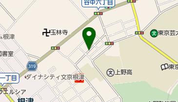 三段坂 (池之端)の地図画像