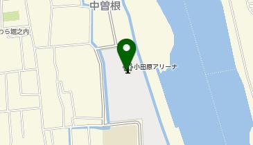 小田原アリーナ・小田原市総合文化体育館の地図画像