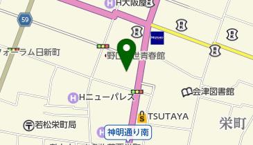 株式会社リオン・ドールコーポレーション 総合本部」(会津若松市 ...