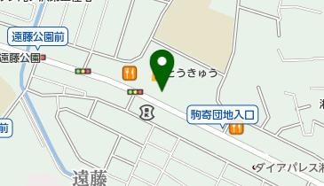 ホームセンターコーナン 湘南藤沢店の地図画像