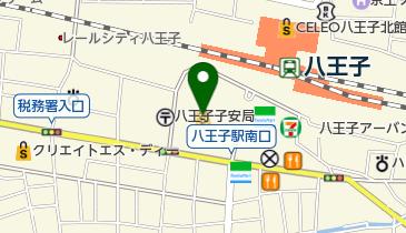 八王子市役所 八王子駅南口総合事務所の地図画像