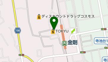 大阪 市 予報 天気 狭山 埼玉県狭山市のお天気情報/天気予報.net