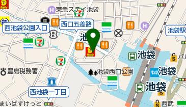 東京都のビックカメラ(2ページ目)一覧 - NAVITIME