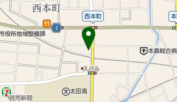 太田 市 パン 晴れ
