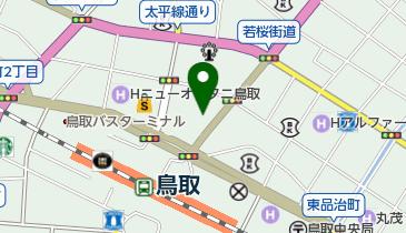 すなば珈琲 新鳥取駅前店の地図画像