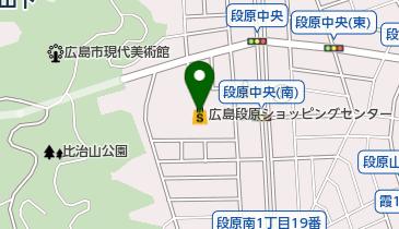 段原 イオン シネマ