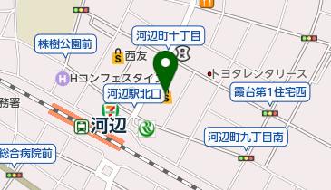 伊藤園 イオンスタイル河辺店の地図画像