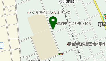 事務 日本 年金 広域 機構 センター 埼玉