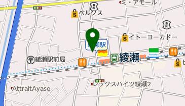 キング 綾瀬 バーガー 「バーガーキング 綾瀬駅前店」(足立区