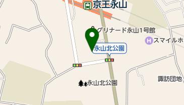 永山公民館(ベルブ永山)の地図画像