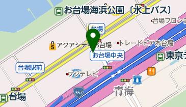 所 レポート 喫煙 東京 テ