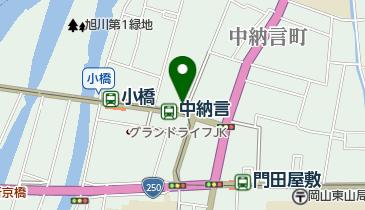 廣榮堂茶房 ひねもすの地図画像