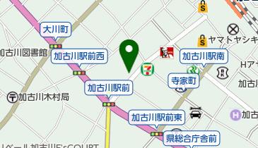 兵庫県の職業訓練校/教育支援施設