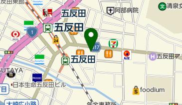 五反田 フィール サイクル